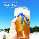Bulls Eye Beer Cocktail | Bottom Left of the Mitten